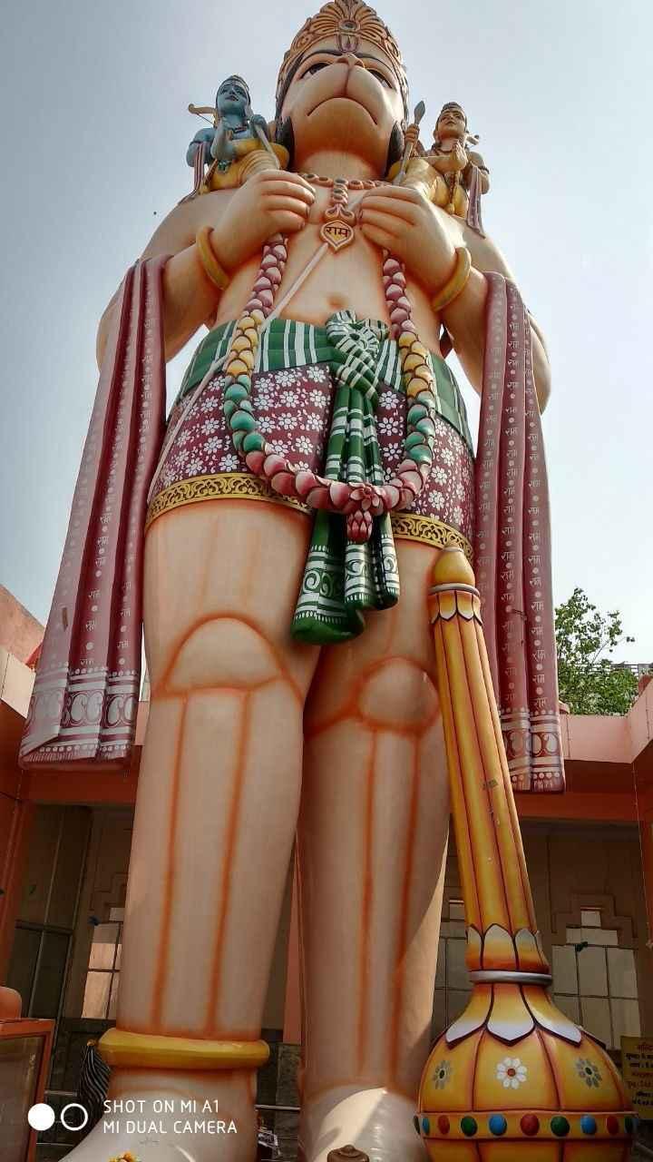 Hanuman Temple Najafgarh Delhi