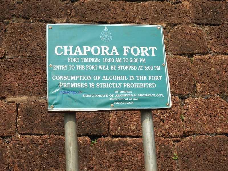 Chapora Fort Timings