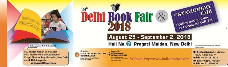 pragati maidan delhi book fair 2018