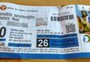 Trade Fair 2018 Ticket