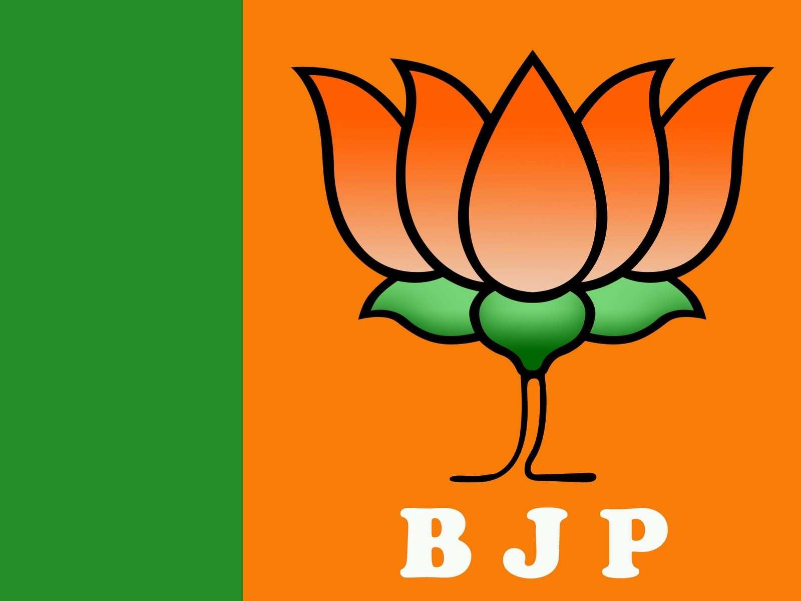 bjp candidate list 2019