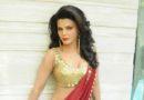 Rakhi Sawant Wiki