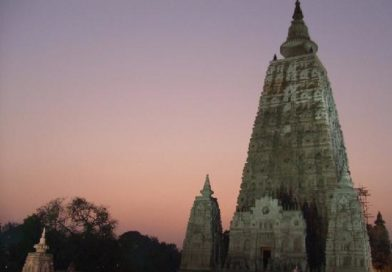 Bodhgaya Mahabodhi Temple
