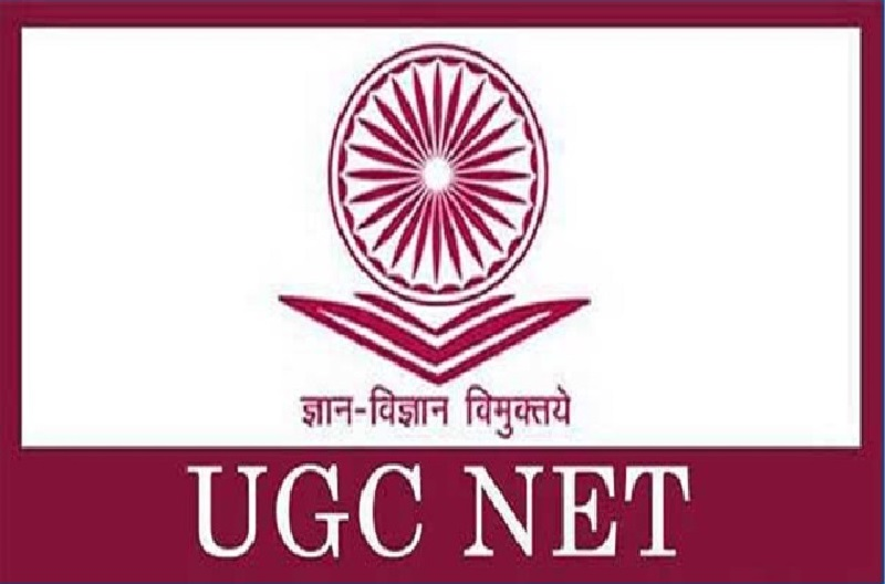 CBSE UGC NET Application Form, Eligibility & Paper Pattern for 2021